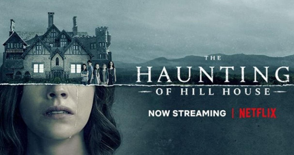 Crítica de 'The Haunting of Hill House Temporada 1'